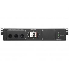 """UPS PowerWalker MBS 19"""" Rack (6-10KVA)"""