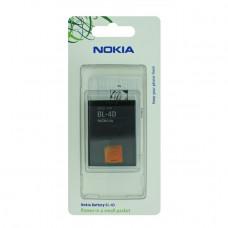 BL-4D Nokia Accu Li-Ion 1200 mAh