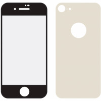 Mobilize Edge-To-Edge Glass Screen Protector Apple iPhone 8 Front and Back Pack Gold
